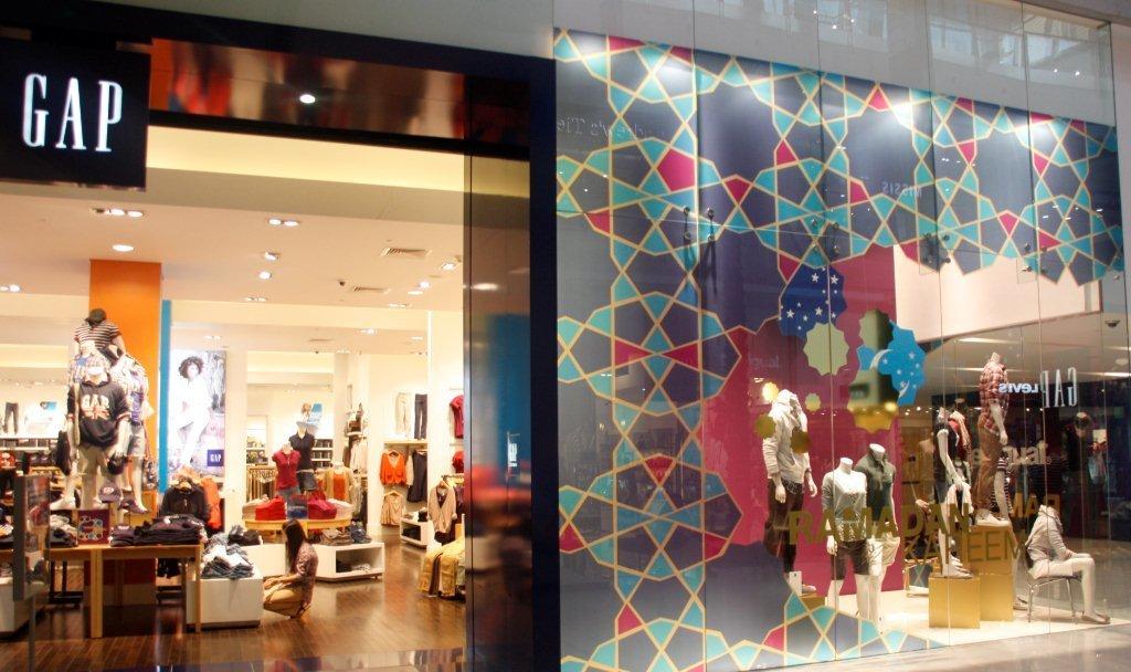 Crafts ideas about ramadan - Arabic Zeal 187 Scenes From A Mall Us Brands Promoting Ramadan