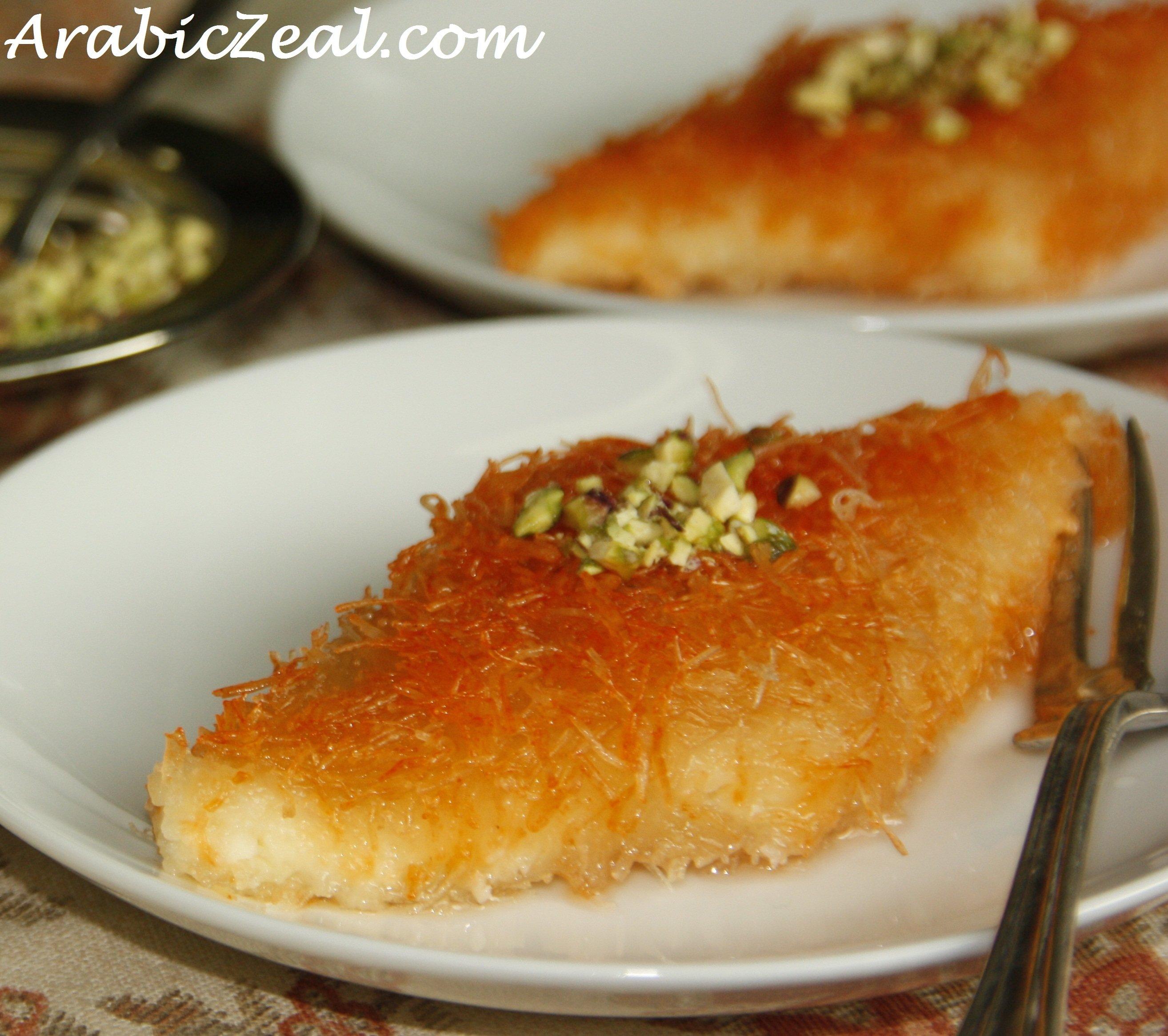 arabic zeal » kunafe nabulsia ~ the queen of arabic sweets