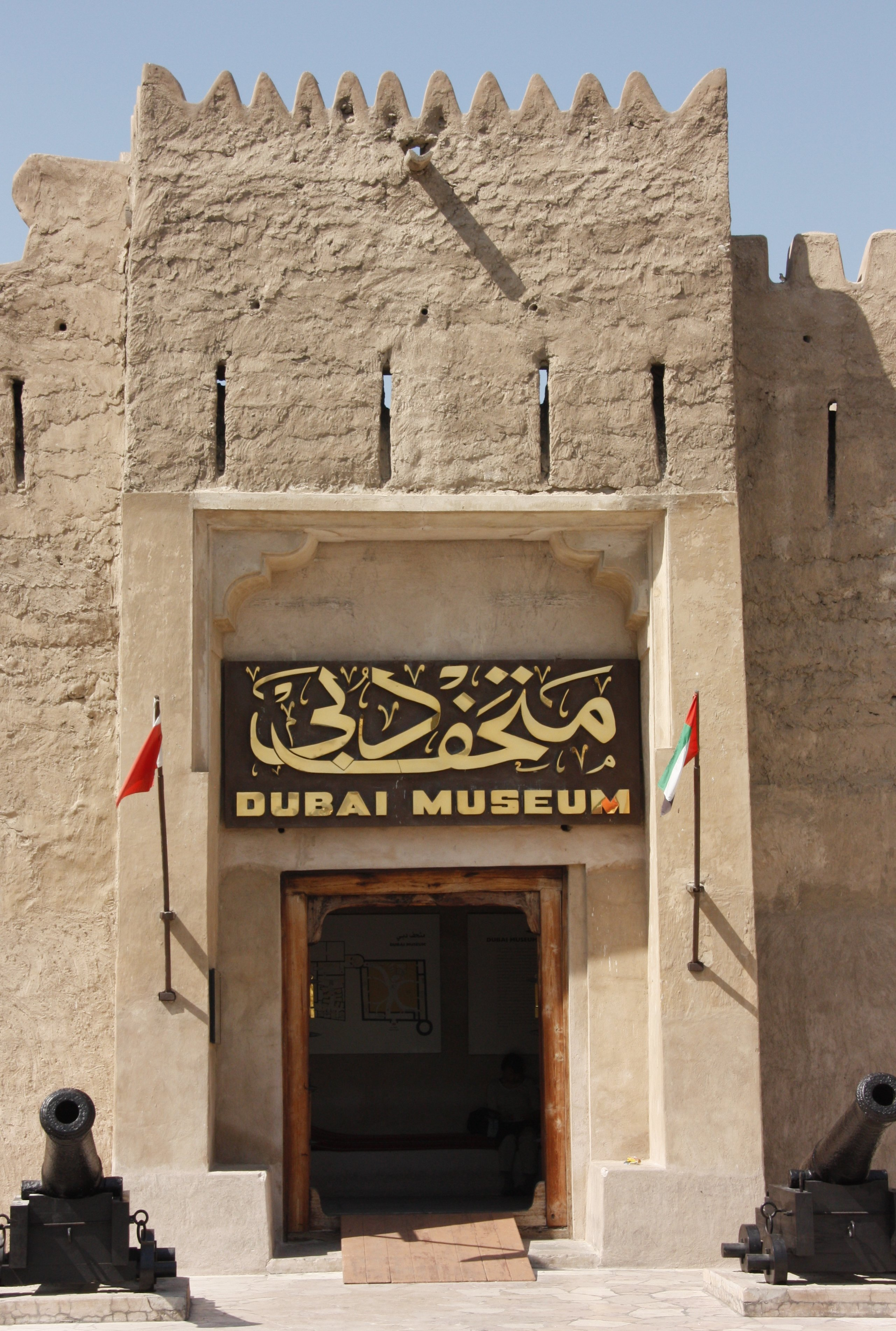 history of uae Territory of uae was populated by humans ages ago archeologists found their  traces, belonging to the 5th century bc the area of the gulf was called by.