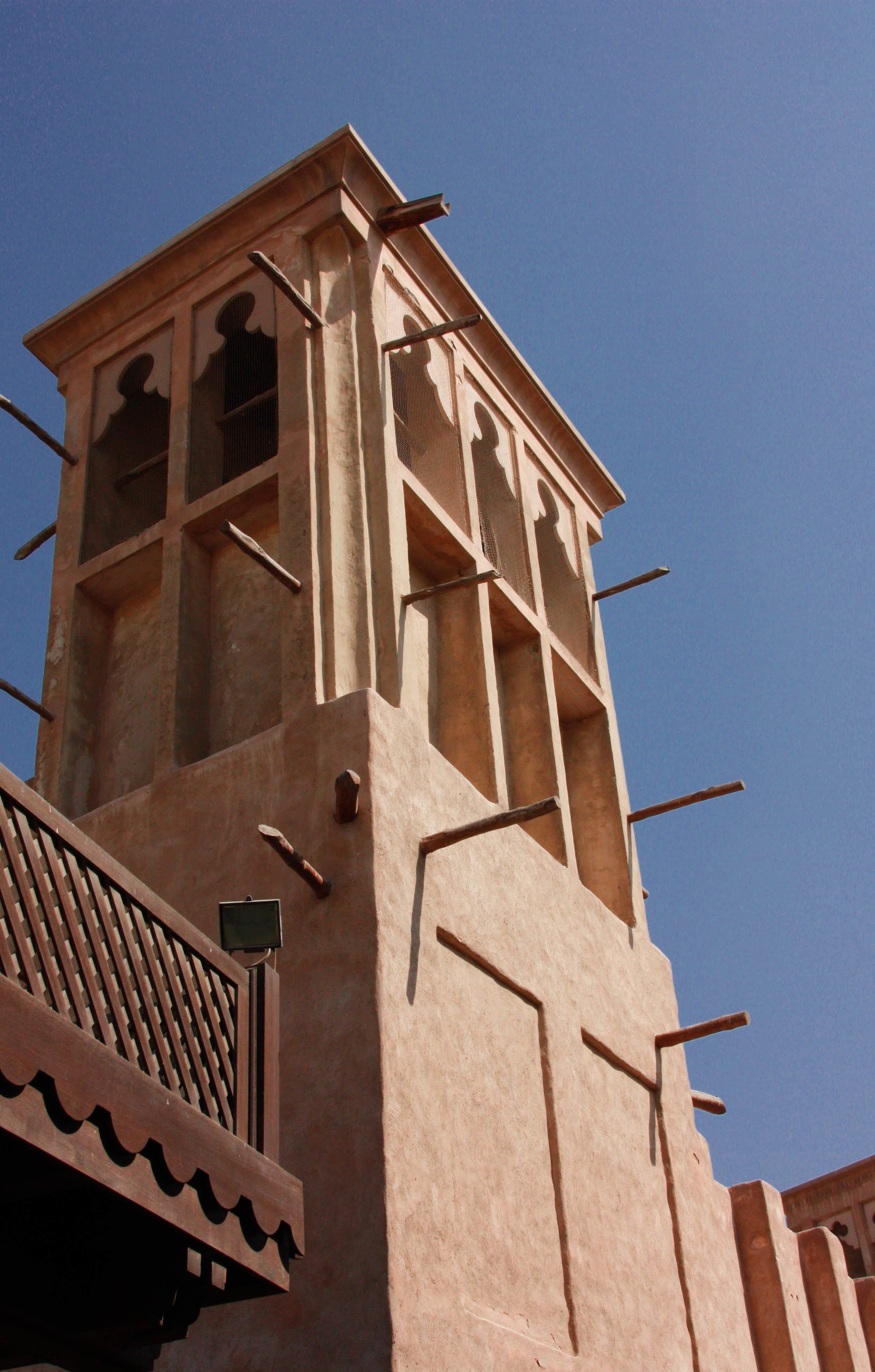 Arabic Zeal 2012 December: wind architecture