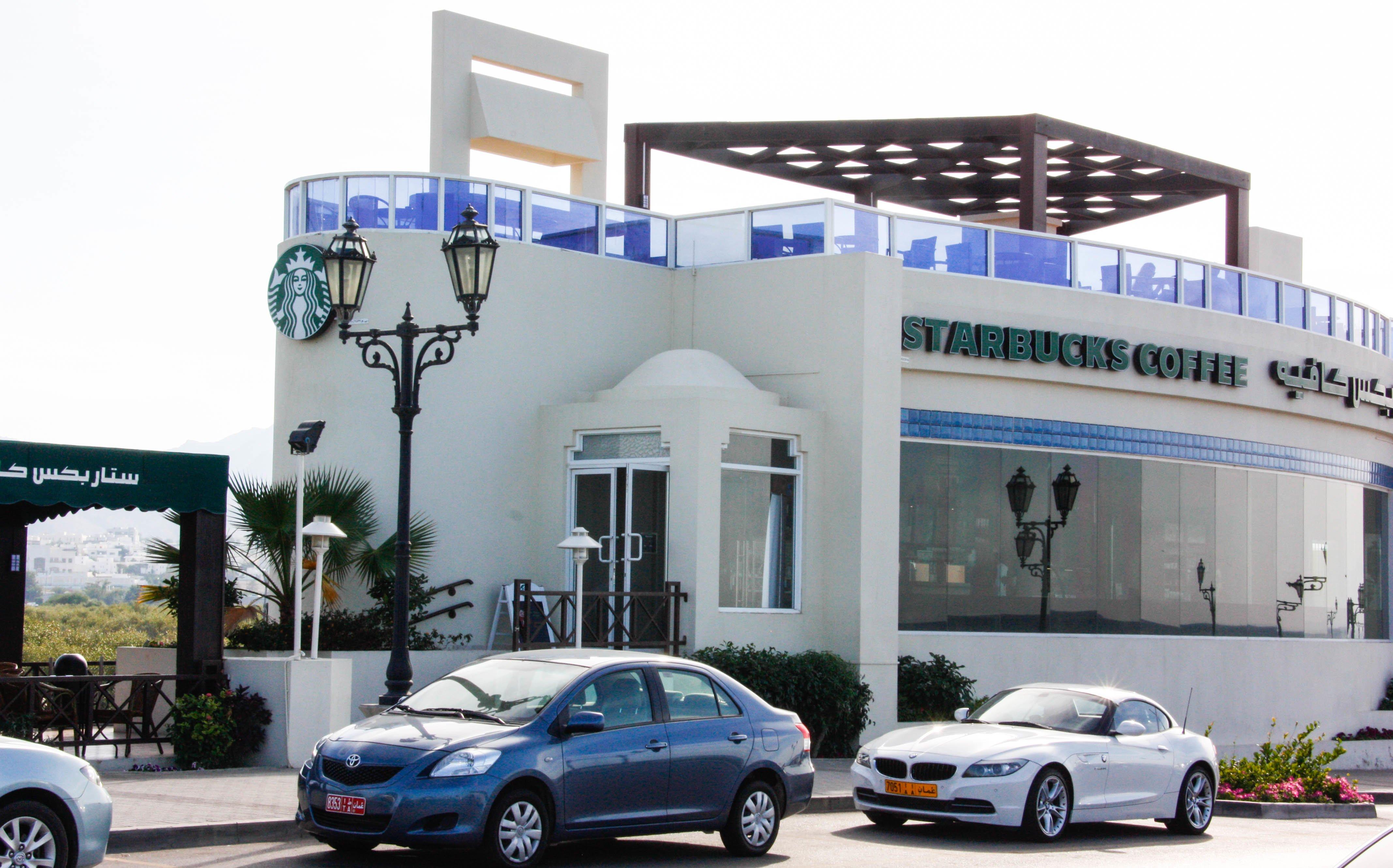 Arabic Zeal » Muscat
