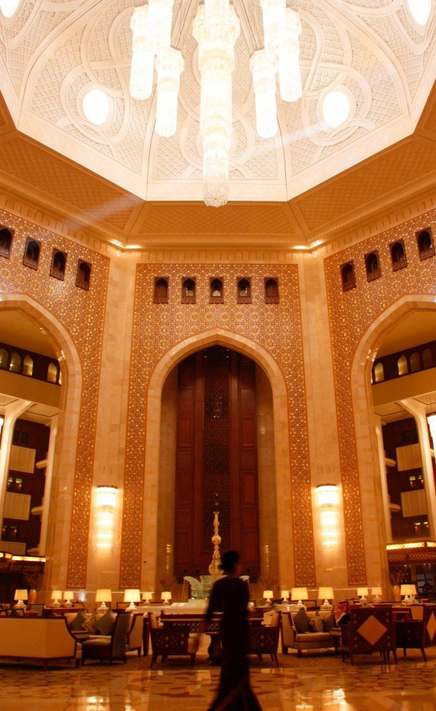Al Bustan Hotel ~ Lobby