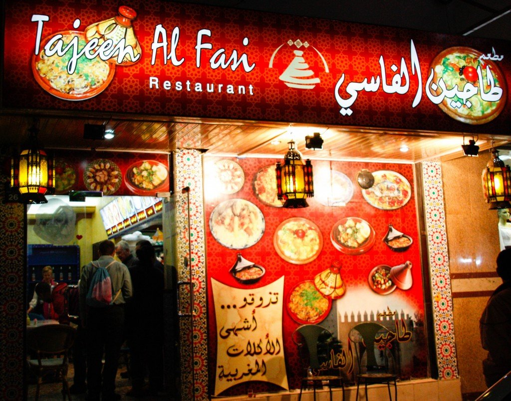 Frying Pan Adventures ~ Morocco, Tajeen Al Fasi