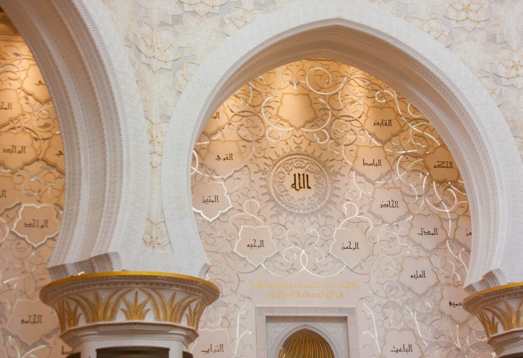 Sheikh Zayed Mosque, Abi Dhabi