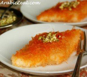 A slice of kunafe nablusia