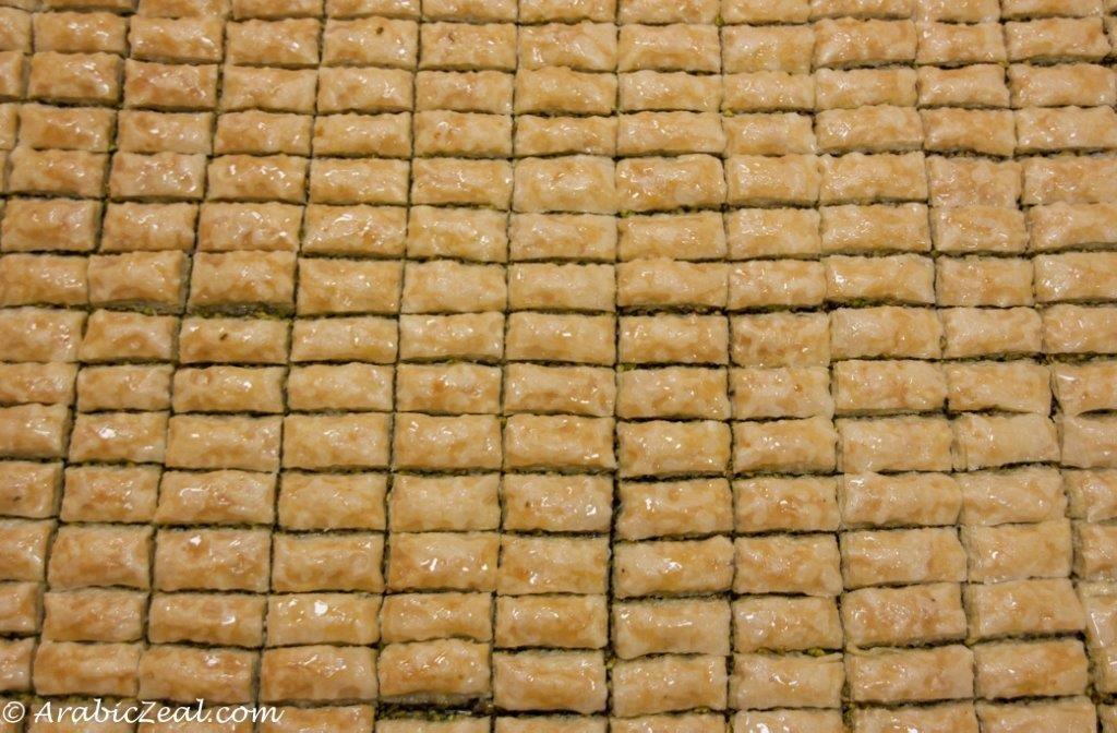 Al Samadi Sweets  Baklava