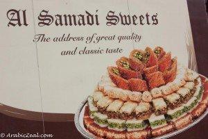 Al Samadi Sweets