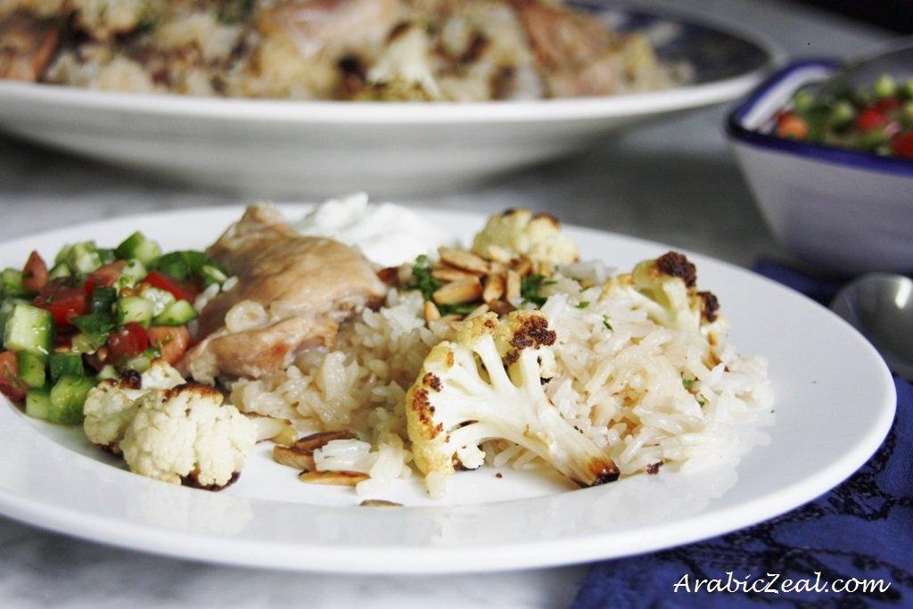 Maqluba Palestinian Rice Dish