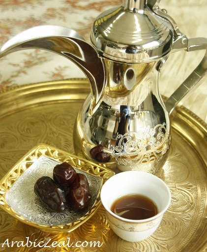 Arabic Coffee for Eid