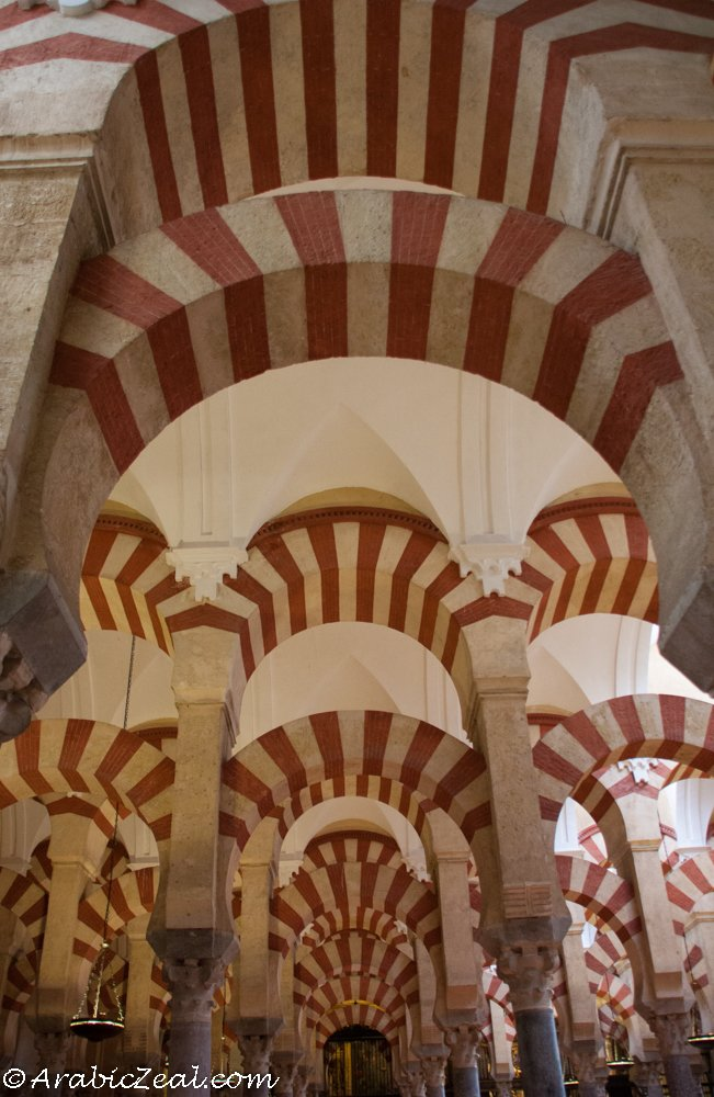 Cordoba Mosque, Famous Red Arches