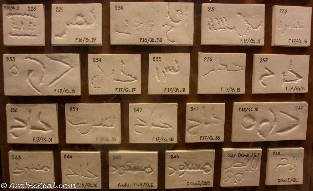 Cordoba Mosque, Craftsmen signatures