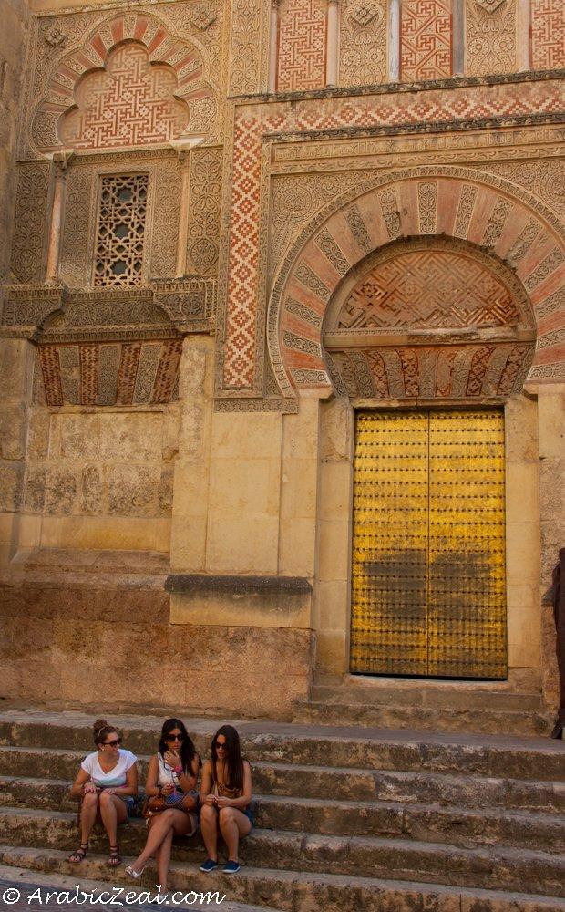 Cordoba Mosque, Exterior Steps