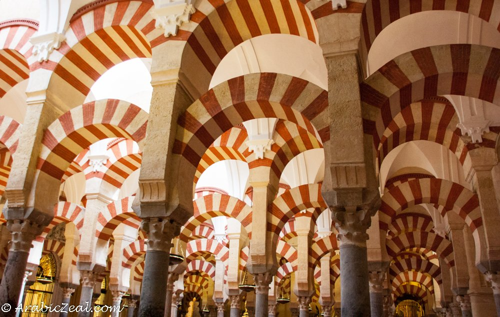 history of architecture in spain essay The initial construction of the great mosque of córdoba under his patronage was the crowning achievement of this formative period of hispano-islamic art and architecture the umayyads reclaimed their right to the caliphate during the reign of 'abd al-rahman iii (r 912–61), who became the first spanish umayyad amir to declare himself .