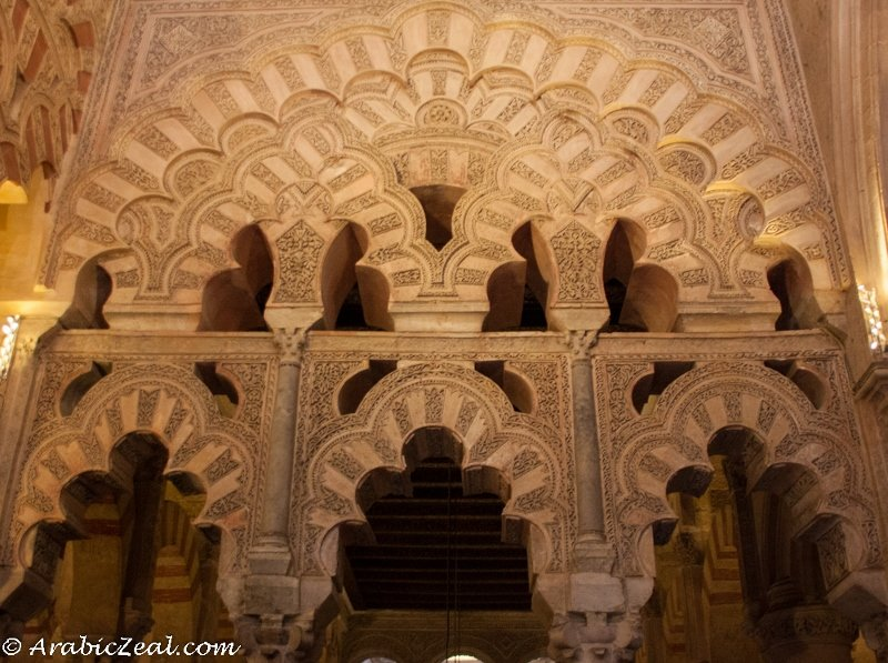 Cordoba Mosque, Intricate Arches