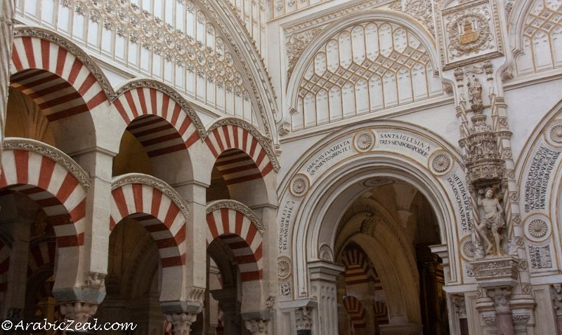 The Cathedral Mosque of Cordoba, Spain