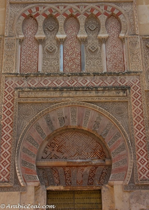 Cordoba Mosque, Exterior Detail