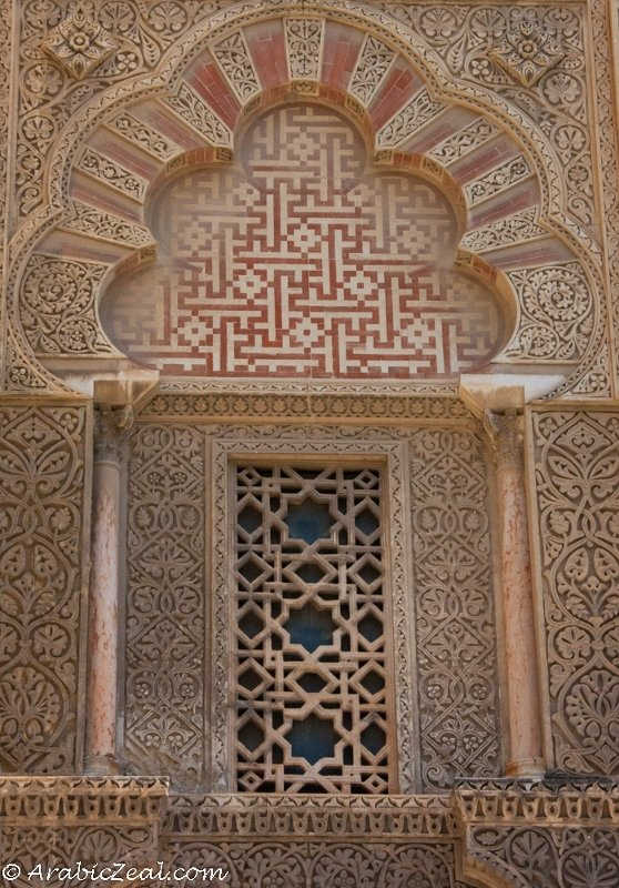 Cordoba Mosque, Moorish Window Detail