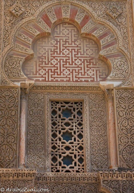 Cordoba Mosque, Moorish Window Detail