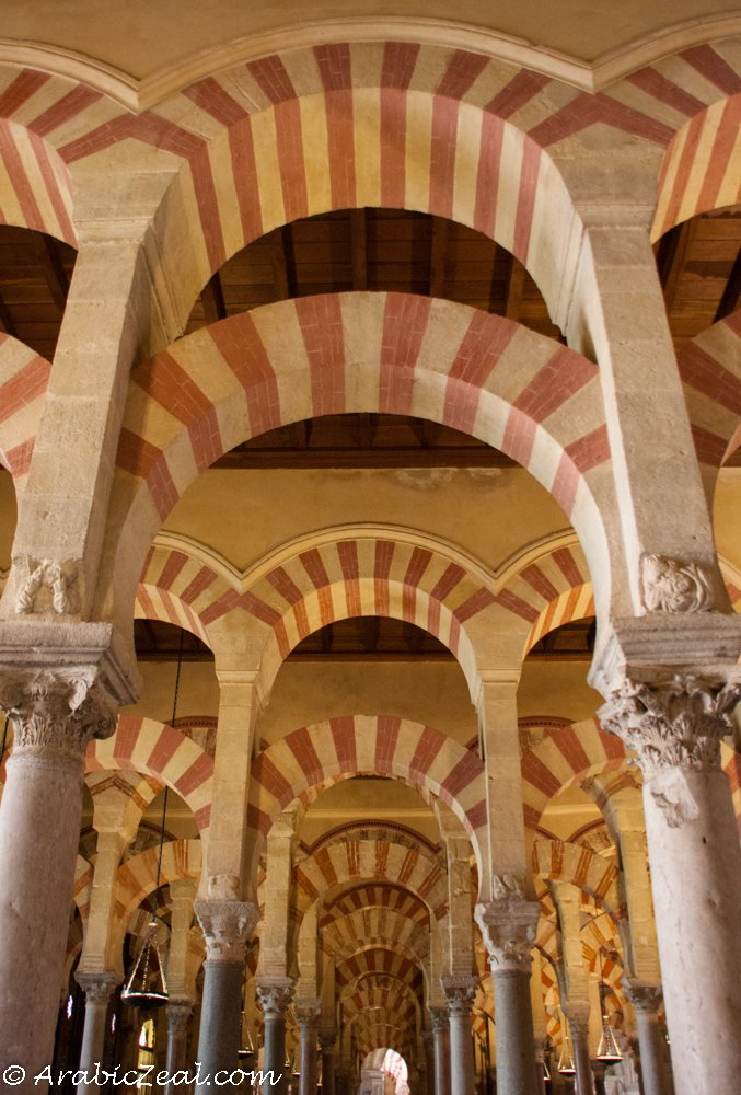 Cordoba Mosque, Red Arches