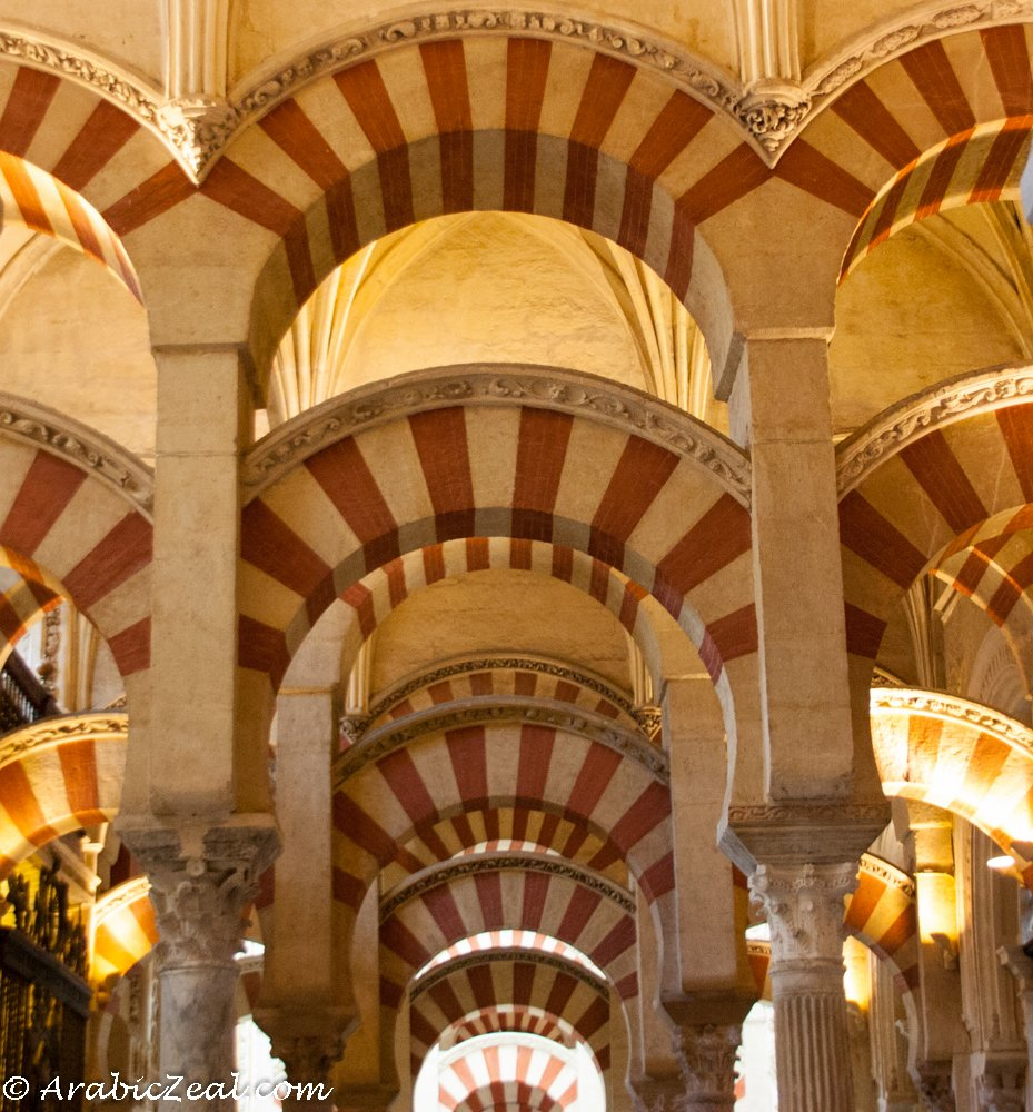 Cordoba Mosque, Arches