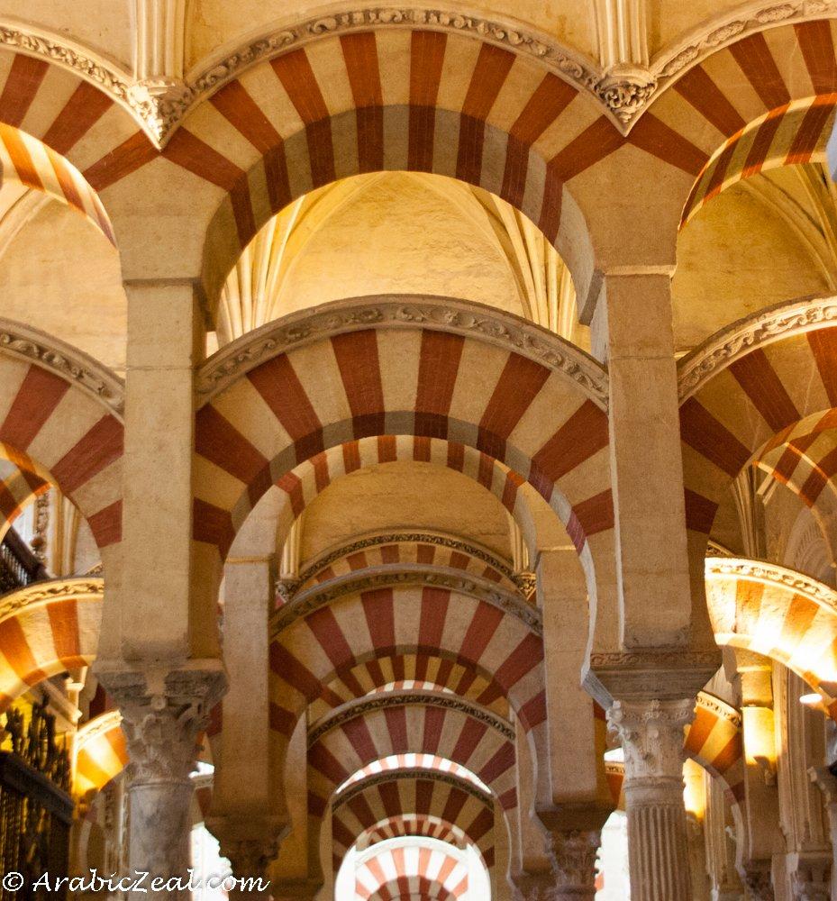 Cordoba Mosque, Arches