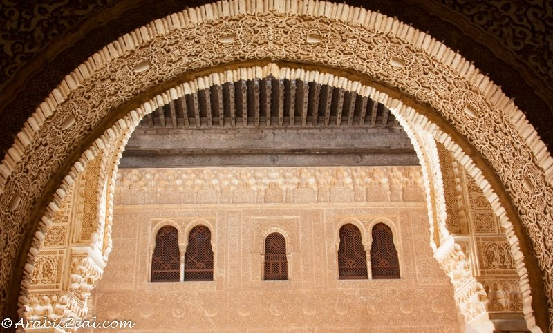 Alhambra, Granada, Palace Archway
