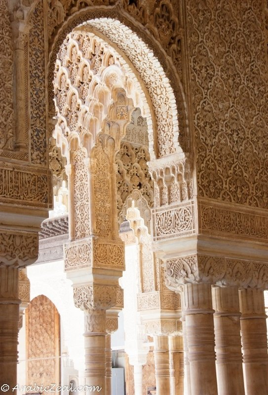 Alhambra Palace, Delicate Details