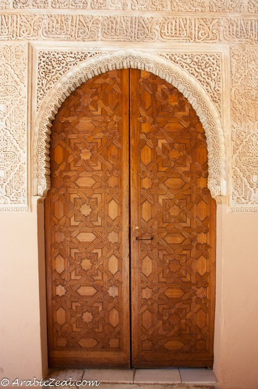 Alhambra Palace Door, geometric pattern
