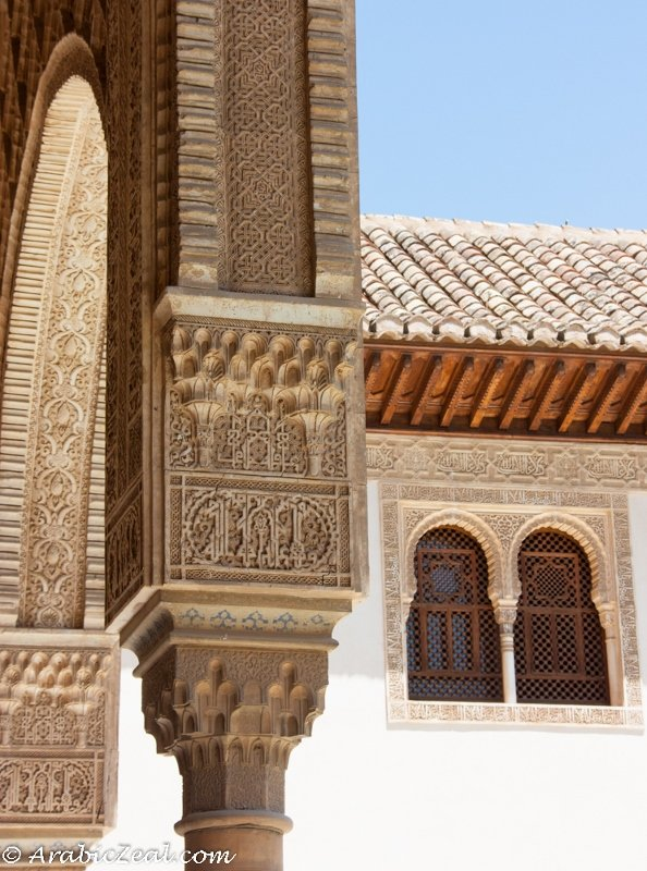 Alhambra Windows & Arch
