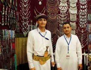 Dubai Global Village, Yemen Pavilion, jewelry antiques