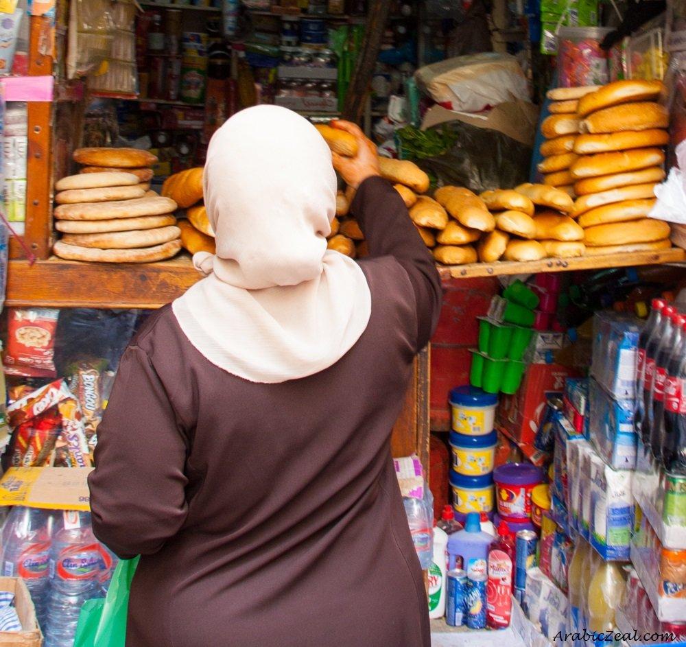 Tangier, Morocco ~ Bread