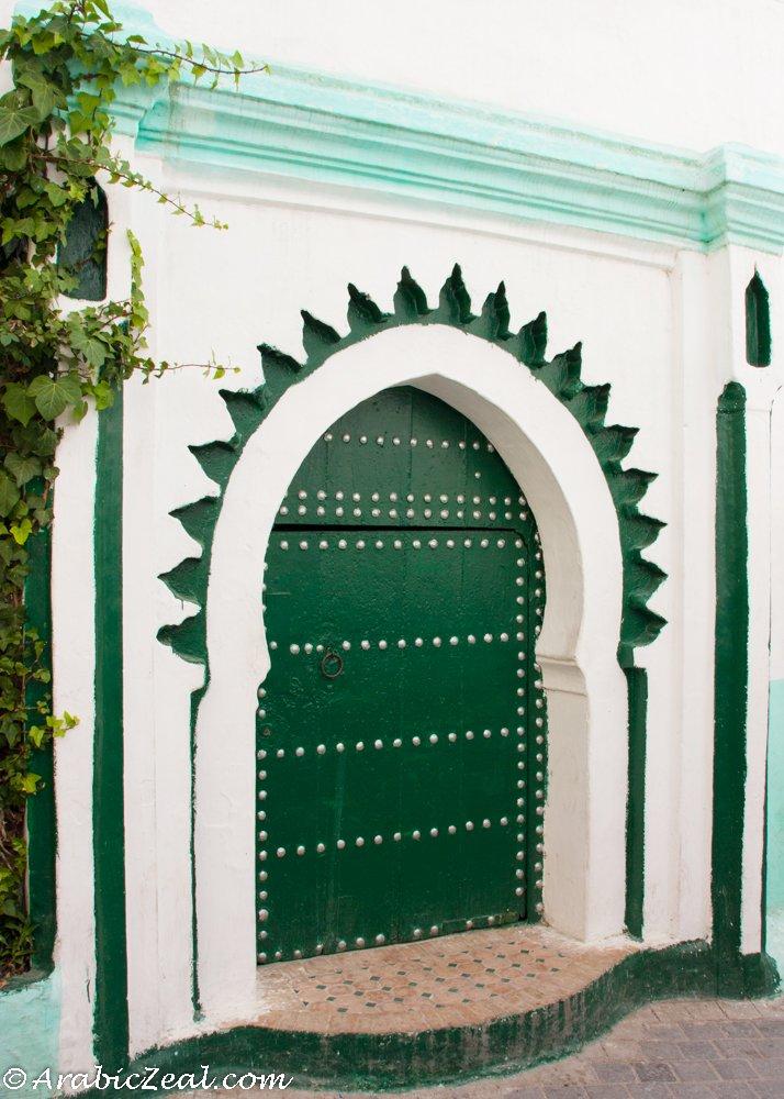 Tangier, Morocco ~ Henri Matisse Door