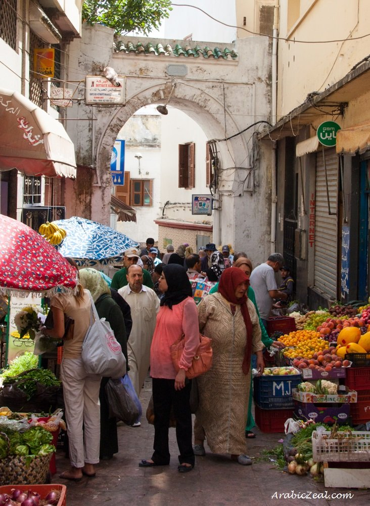 Tangier, Morocco ~ Vegetable Souk