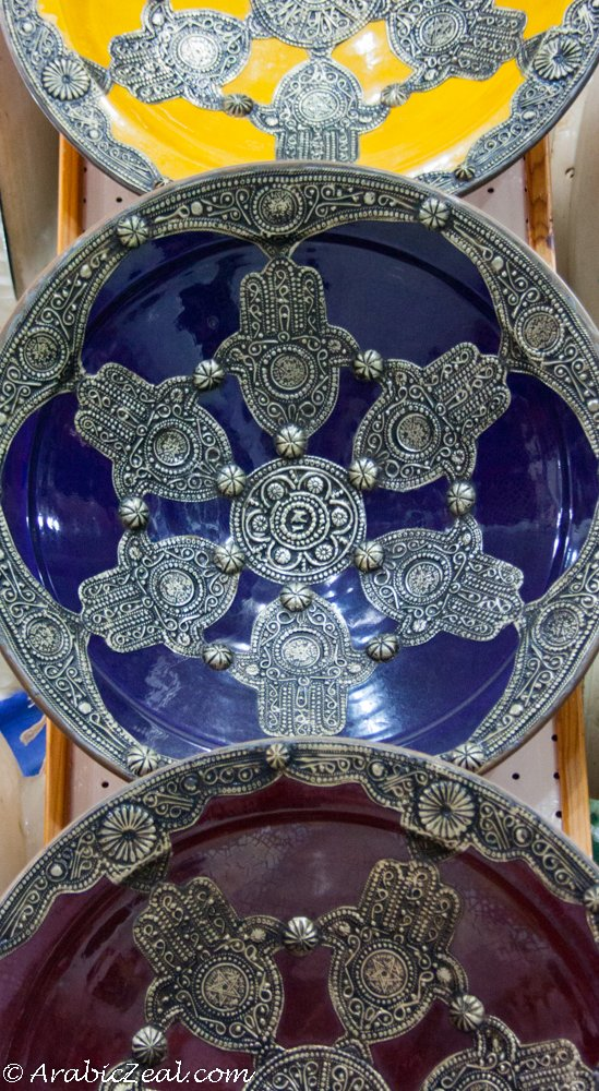 Tangier, Morocco ~ bowl hand of fatima
