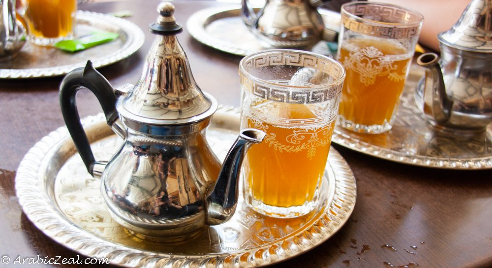 Moroccan Mint Tea on food of the 1950s