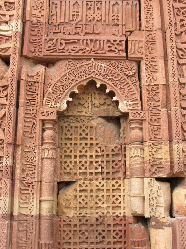 Delhi - Detail First Mosque