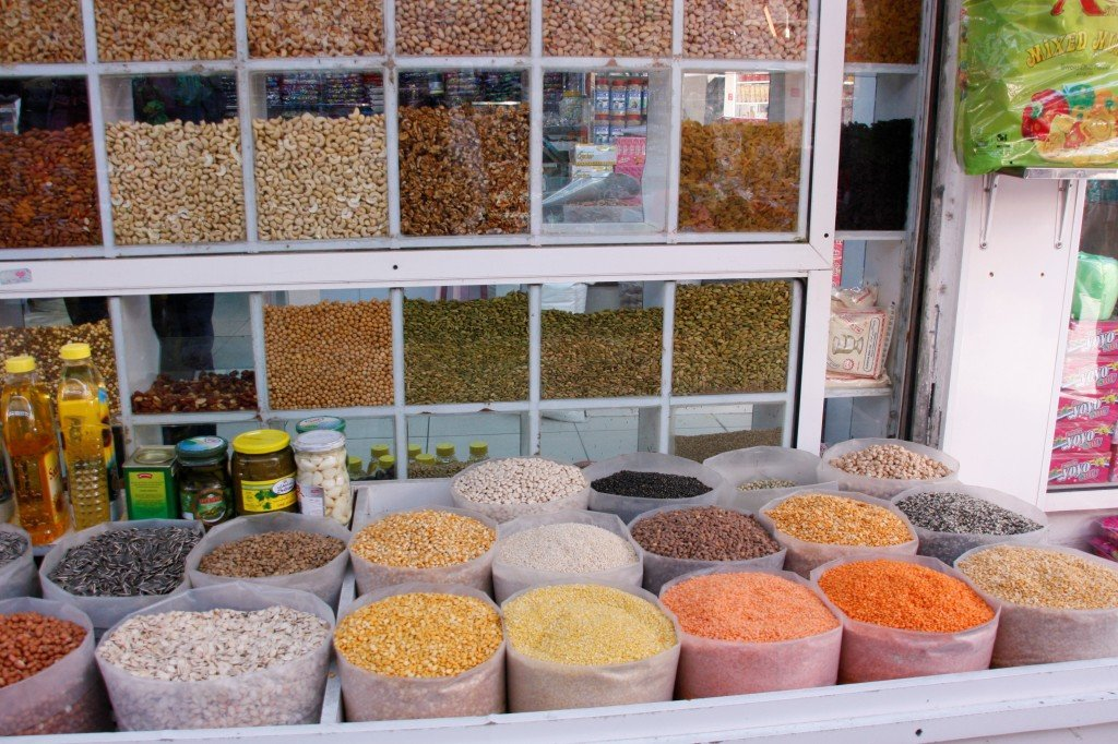Bahrain grocery & spices